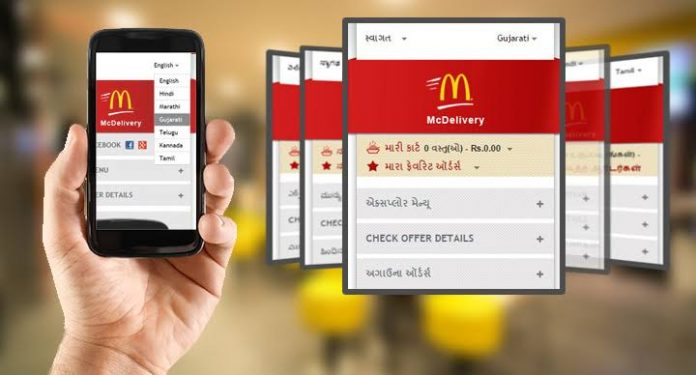 Reimaging restaurant: McDonalds India to infuse tech-based innovations