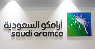 Data compromised of Saudi Aramco after $50 million ransom demand