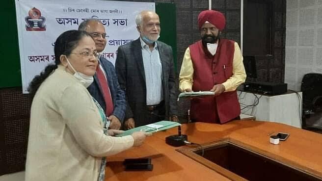 Digital Infrastructure: Assam Electronics Development partners iBus
